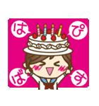 JK(女子高生)スタンプ♥【セーラー服編】(個別スタンプ:37)