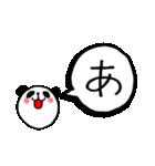 あいうえお動物園①あ~り(個別スタンプ:01)