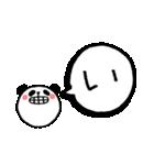 あいうえお動物園①あ~り(個別スタンプ:02)