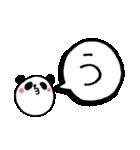 あいうえお動物園①あ~り(個別スタンプ:03)
