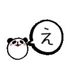あいうえお動物園①あ~り(個別スタンプ:04)
