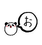 あいうえお動物園①あ~り(個別スタンプ:05)