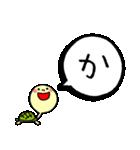 あいうえお動物園①あ~り(個別スタンプ:06)
