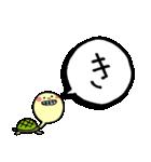 あいうえお動物園①あ~り(個別スタンプ:07)