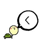 あいうえお動物園①あ~り(個別スタンプ:08)