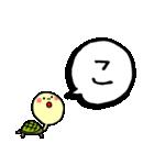 あいうえお動物園①あ~り(個別スタンプ:10)