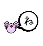 あいうえお動物園①あ~り(個別スタンプ:24)