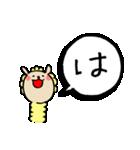あいうえお動物園①あ~り(個別スタンプ:26)