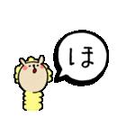 あいうえお動物園①あ~り(個別スタンプ:30)