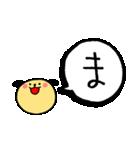 あいうえお動物園①あ~り(個別スタンプ:31)