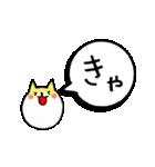 あいうえお動物園③きゃ~Bye(個別スタンプ:01)