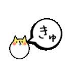 あいうえお動物園③きゃ~Bye(個別スタンプ:02)