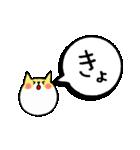 あいうえお動物園③きゃ~Bye(個別スタンプ:03)