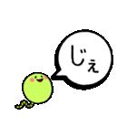 あいうえお動物園③きゃ~Bye(個別スタンプ:09)