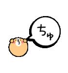 あいうえお動物園③きゃ~Bye(個別スタンプ:12)