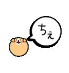 あいうえお動物園③きゃ~Bye(個別スタンプ:13)
