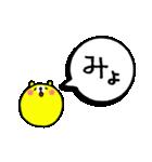 あいうえお動物園③きゃ~Bye(個別スタンプ:22)