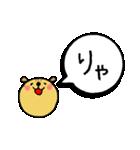 あいうえお動物園③きゃ~Bye(個別スタンプ:23)
