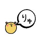 あいうえお動物園③きゃ~Bye(個別スタンプ:24)