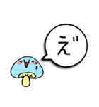 あいうえお動物園③きゃ~Bye(個別スタンプ:27)