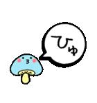 あいうえお動物園③きゃ~Bye(個別スタンプ:29)