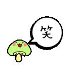 あいうえお動物園③きゃ~Bye(個別スタンプ:35)