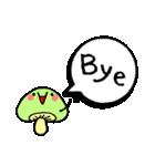 あいうえお動物園③きゃ~Bye(個別スタンプ:40)