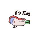 博多弁寿司太郎(個別スタンプ:04)