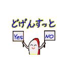 博多弁寿司太郎(個別スタンプ:08)