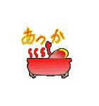 博多弁寿司太郎(個別スタンプ:09)