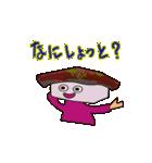 博多弁寿司太郎(個別スタンプ:10)