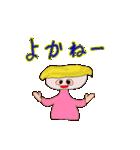 博多弁寿司太郎(個別スタンプ:11)