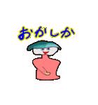 博多弁寿司太郎(個別スタンプ:12)
