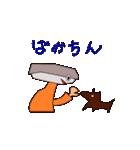 博多弁寿司太郎(個別スタンプ:13)