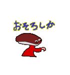 博多弁寿司太郎(個別スタンプ:14)