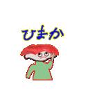 博多弁寿司太郎(個別スタンプ:15)