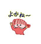 博多弁寿司太郎(個別スタンプ:16)