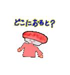 博多弁寿司太郎(個別スタンプ:17)