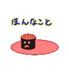 博多弁寿司太郎(個別スタンプ:18)