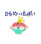 博多弁寿司太郎(個別スタンプ:19)