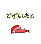博多弁寿司太郎(個別スタンプ:20)