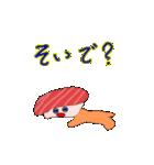 博多弁寿司太郎(個別スタンプ:21)