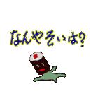 博多弁寿司太郎(個別スタンプ:22)