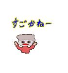 博多弁寿司太郎(個別スタンプ:23)