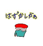 博多弁寿司太郎(個別スタンプ:24)