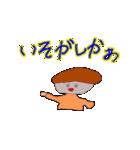 博多弁寿司太郎(個別スタンプ:25)