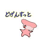 博多弁寿司太郎(個別スタンプ:26)