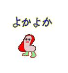 博多弁寿司太郎(個別スタンプ:27)