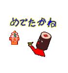 博多弁寿司太郎(個別スタンプ:28)