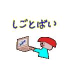 博多弁寿司太郎(個別スタンプ:30)